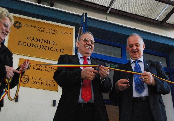 Universitatea Babeş-Bolyai a inaugurat astăzi cel de-al doilea cămin aflat în cadrul campusului Facultăţii de Ştiinţe Economice şi Gestiunea Afacerilor