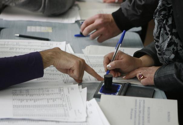 Alegeri prezidențiale 2009