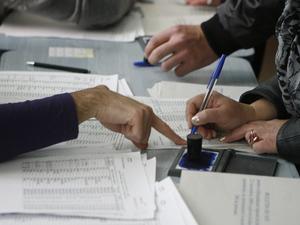 Alegeri prezidentiale 2009