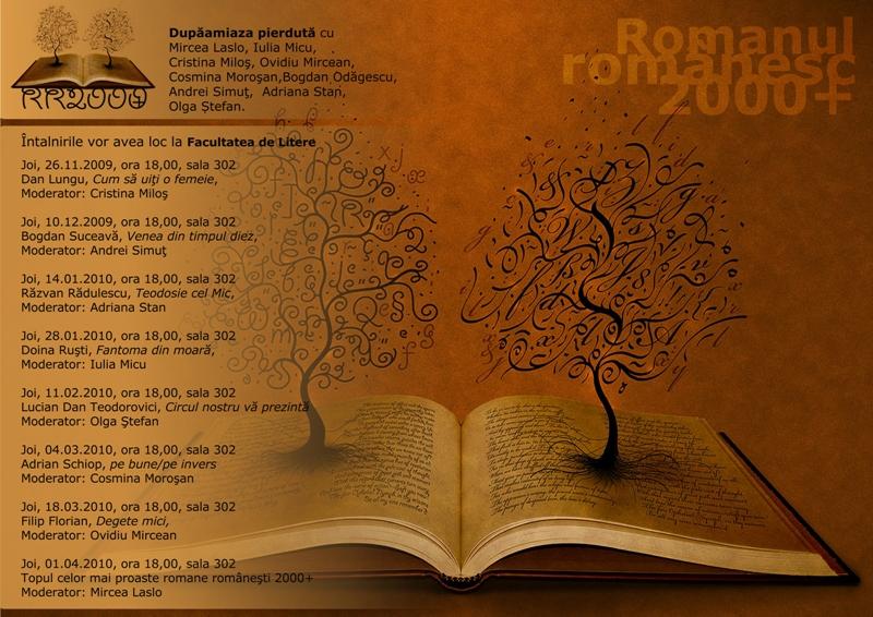 Romanul românesc 2000+