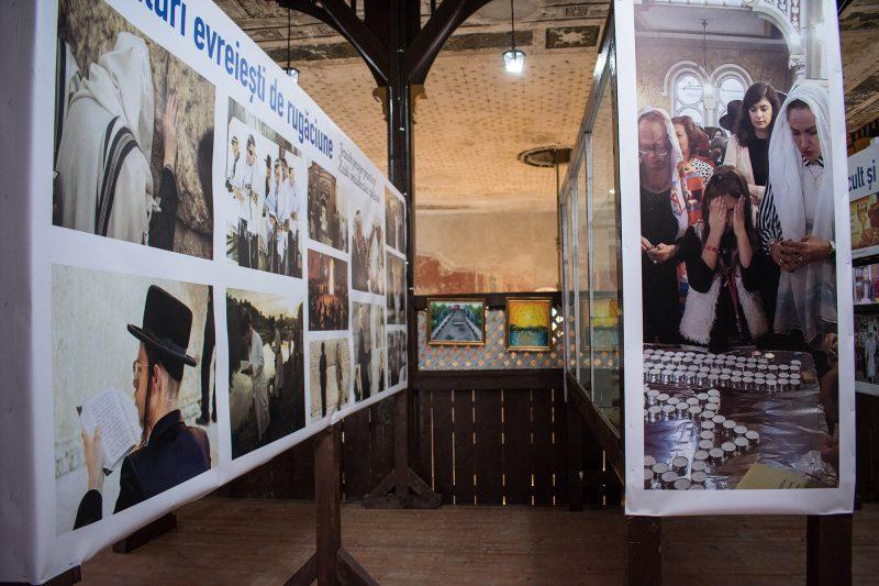Muzeul Holocaustului, Șimleu